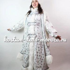 Костюм Снегурочки Боярская Белая