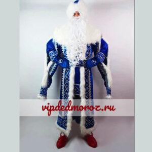 Костюм Деда Мороза Кремлевский синий