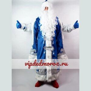 Костюм Деда Мороза Синий царский