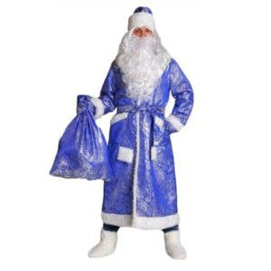 Костюм Деда Мороза Синий парчовый