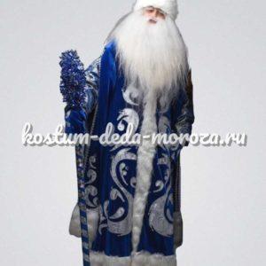 Костюм Деда Мороза Рублевский синий